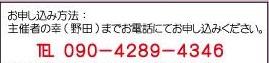161029%e5%95%8f%e5%90%88%e3%81%9b